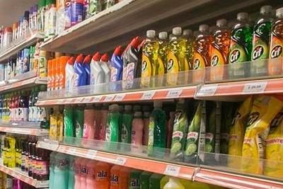 Precios supermercado